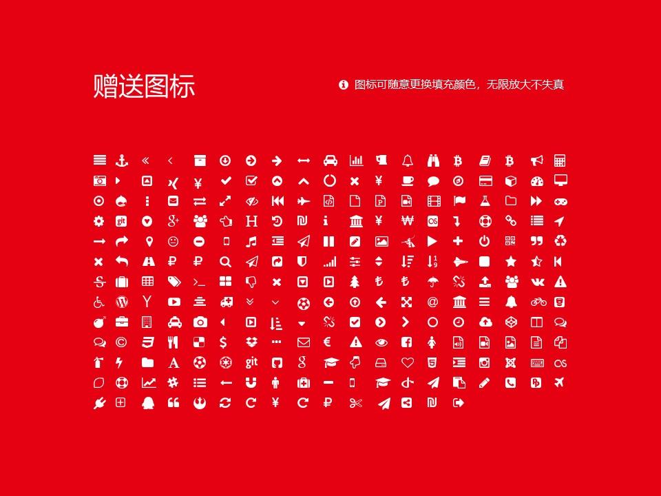 山东丝绸纺织职业学院PPT模板下载_幻灯片预览图34