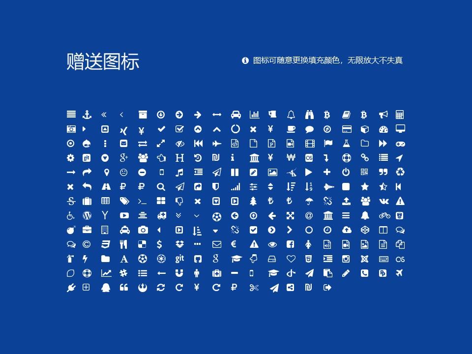 山东药品食品职业学院PPT模板下载_幻灯片预览图34