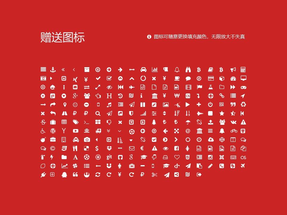 山东杏林科技职业学院PPT模板下载_幻灯片预览图34