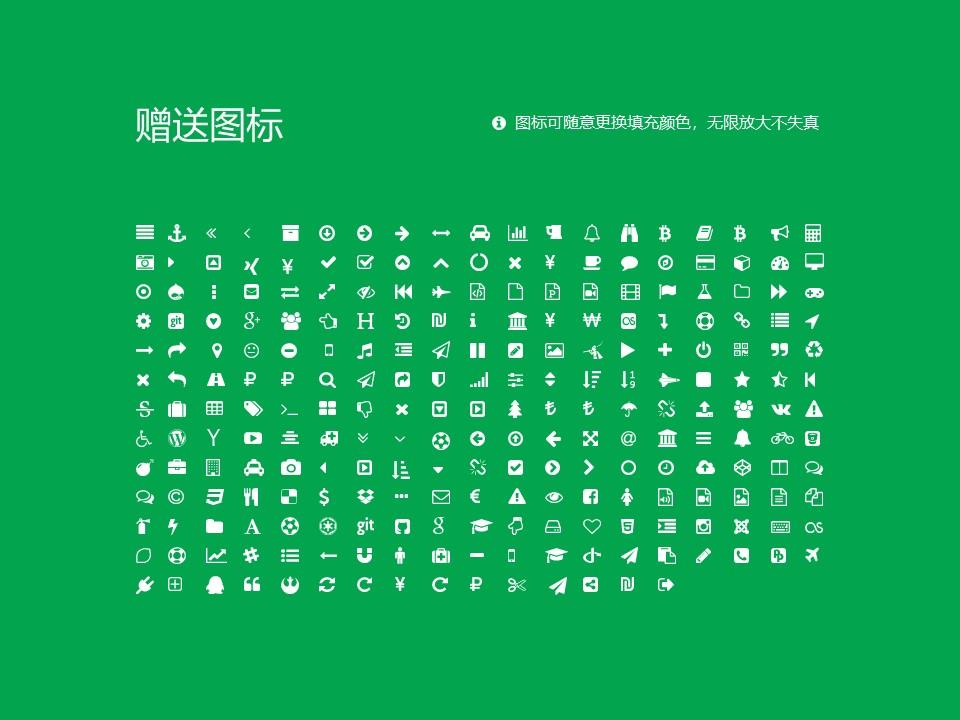 山东铝业职业学院PPT模板下载_幻灯片预览图34