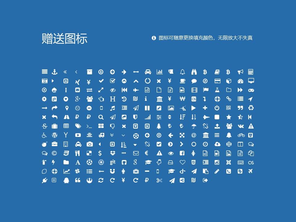 山东旅游职业学院PPT模板下载_幻灯片预览图34
