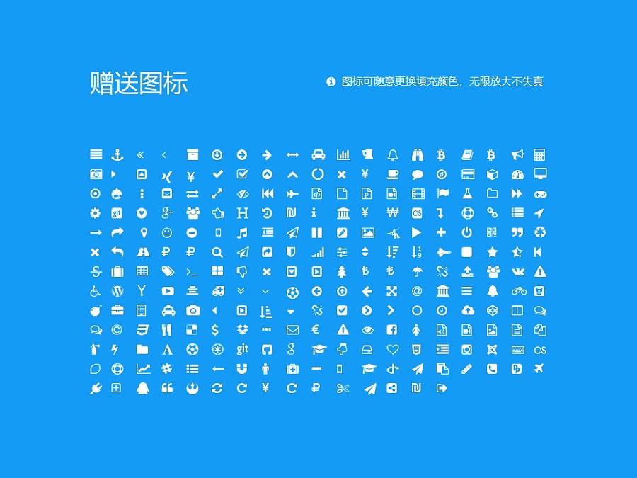 枣庄科技职业学院PPT模板下载_幻灯片预览图34