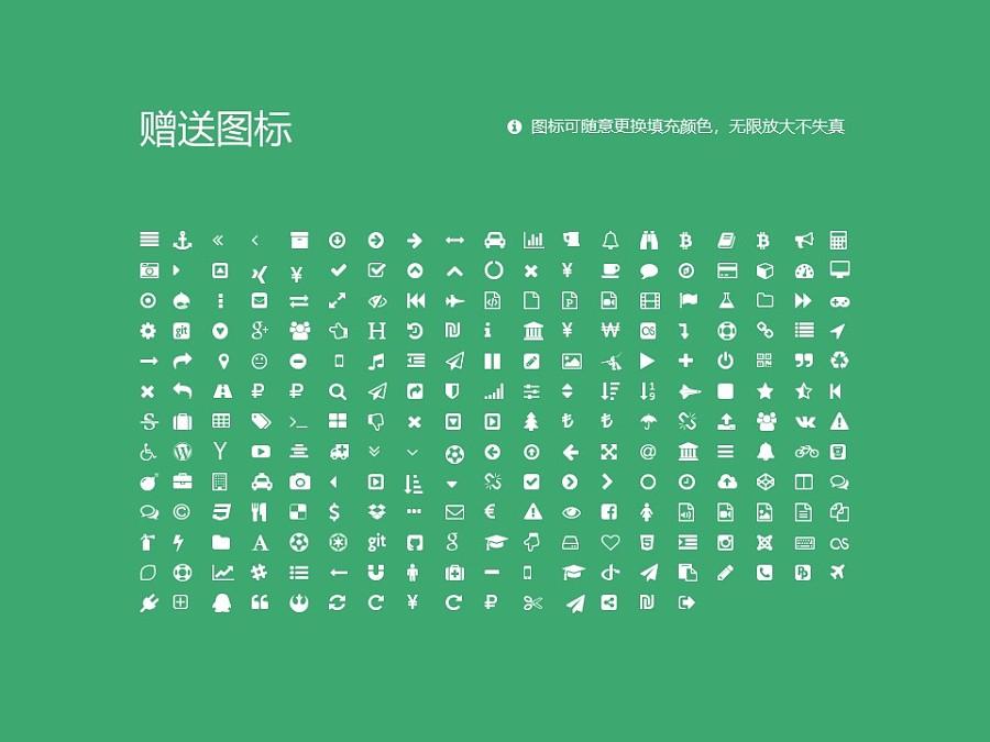 山东凯文科技职业学院PPT模板下载_幻灯片预览图33