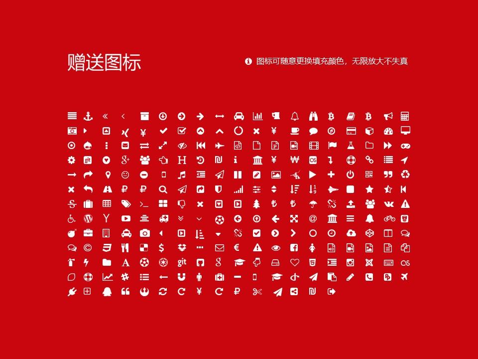 青岛求实职业技术学院PPT模板下载_幻灯片预览图34