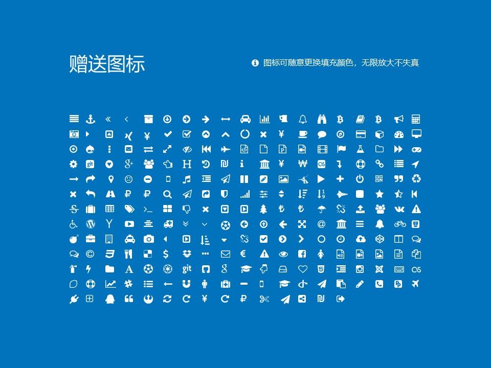 山东化工职业学院PPT模板下载_幻灯片预览图34