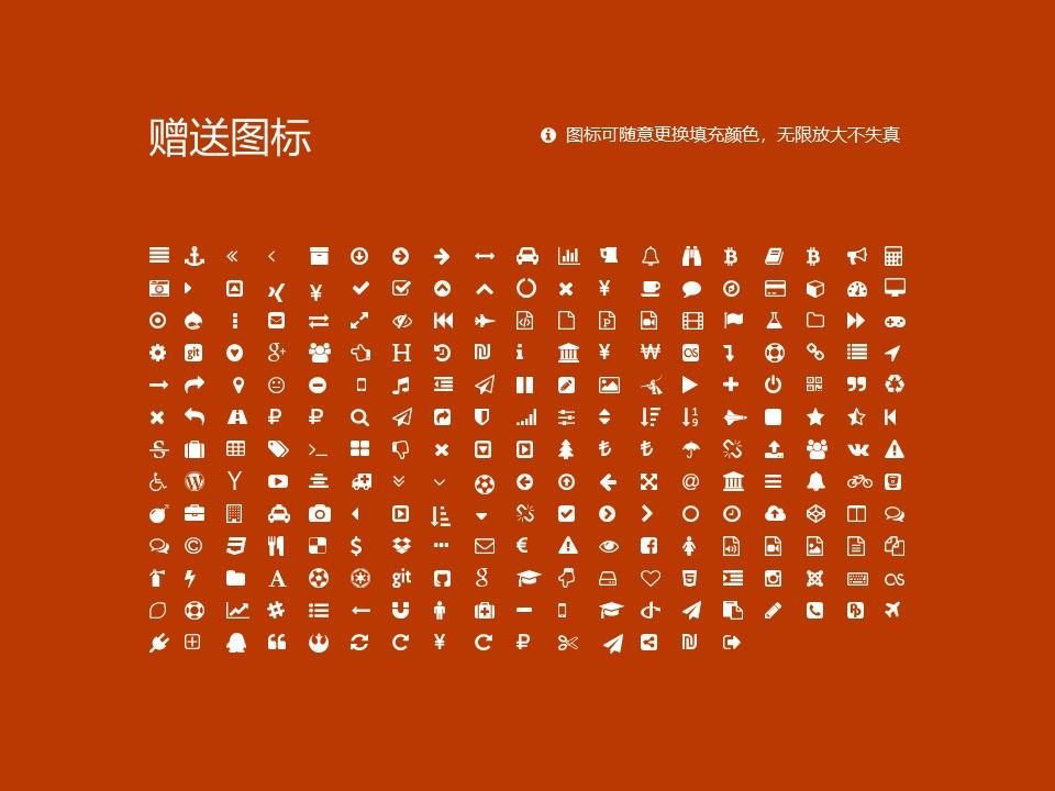 山东工业职业学院PPT模板下载_幻灯片预览图34