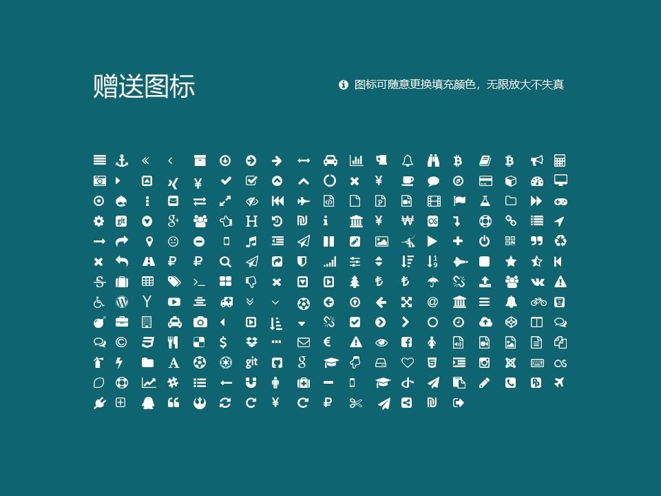 山东经贸职业学院PPT模板下载_幻灯片预览图34