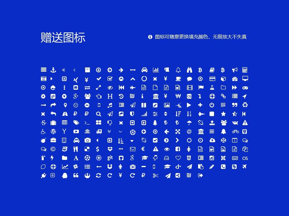 青岛港湾职业技术学院PPT模板下载_幻灯片预览图34