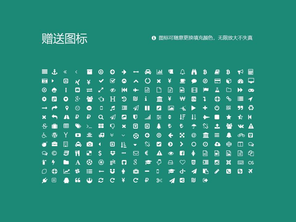 淄博职业学院PPT模板下载_幻灯片预览图34