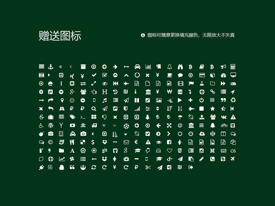 山东交通职业学院PPT模板下载_幻灯片预览图34