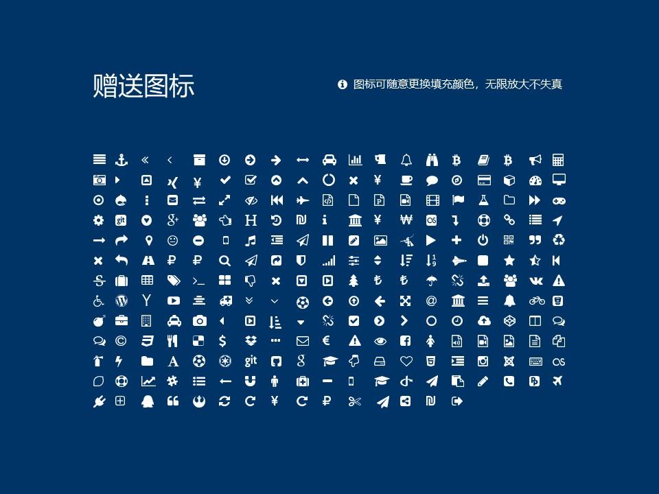 山东大王职业学院PPT模板下载_幻灯片预览图34