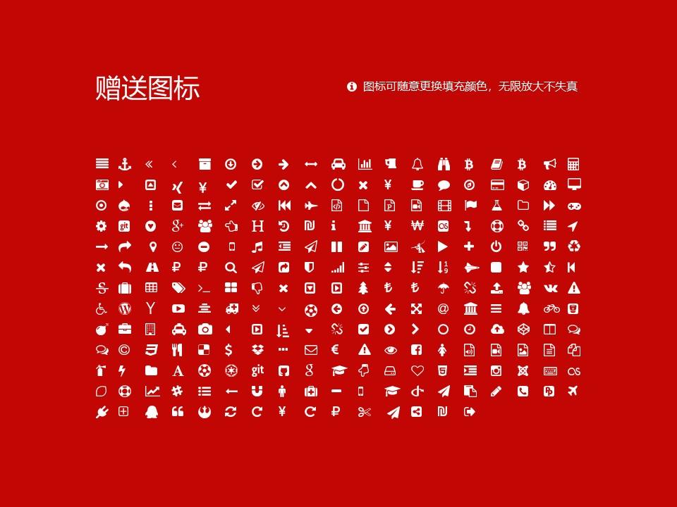 青岛飞洋职业技术学院PPT模板下载_幻灯片预览图34