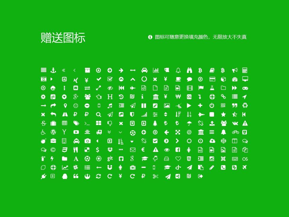 山东畜牧兽医职业学院PPT模板下载_幻灯片预览图34