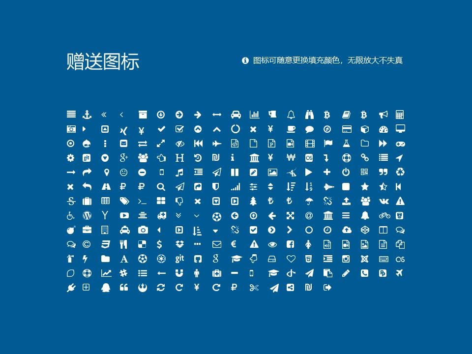 山东水利职业学院PPT模板下载_幻灯片预览图34