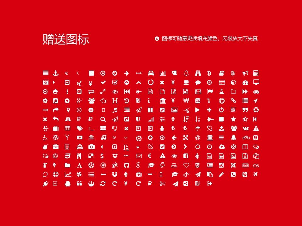 山东科技职业学院PPT模板下载_幻灯片预览图34