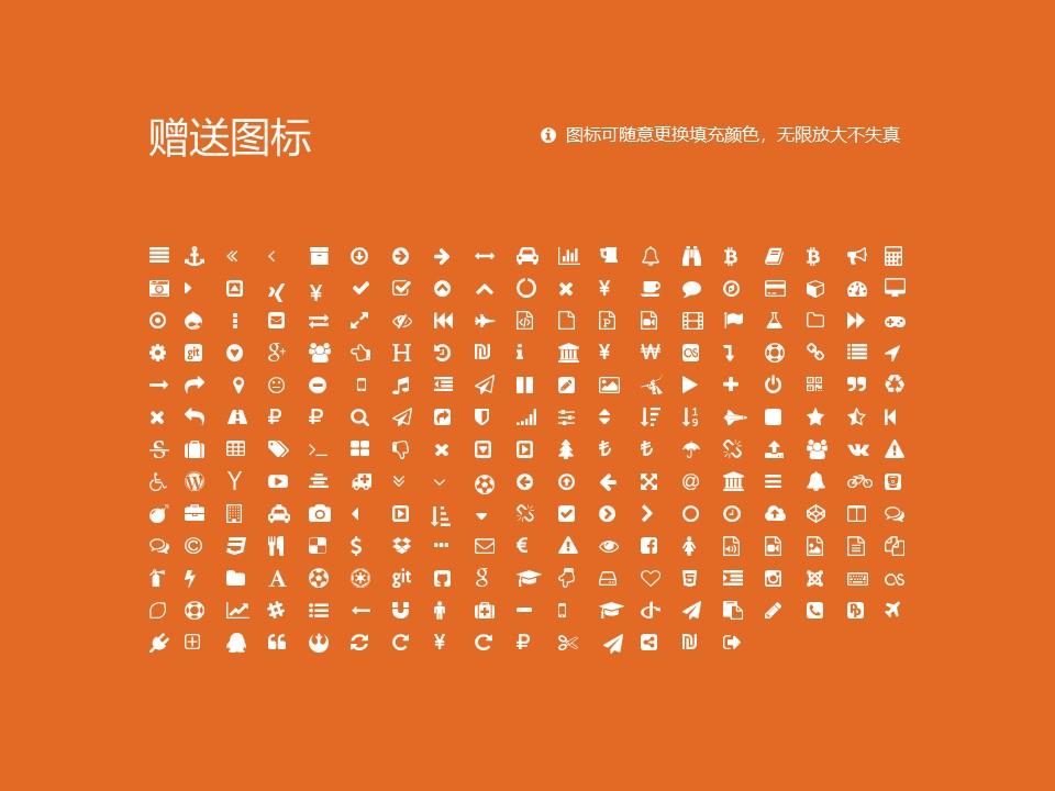 滨州职业学院PPT模板下载_幻灯片预览图34