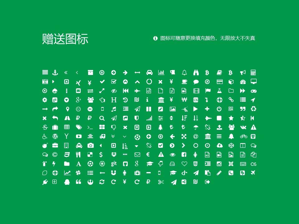聊城职业技术学院PPT模板下载_幻灯片预览图34