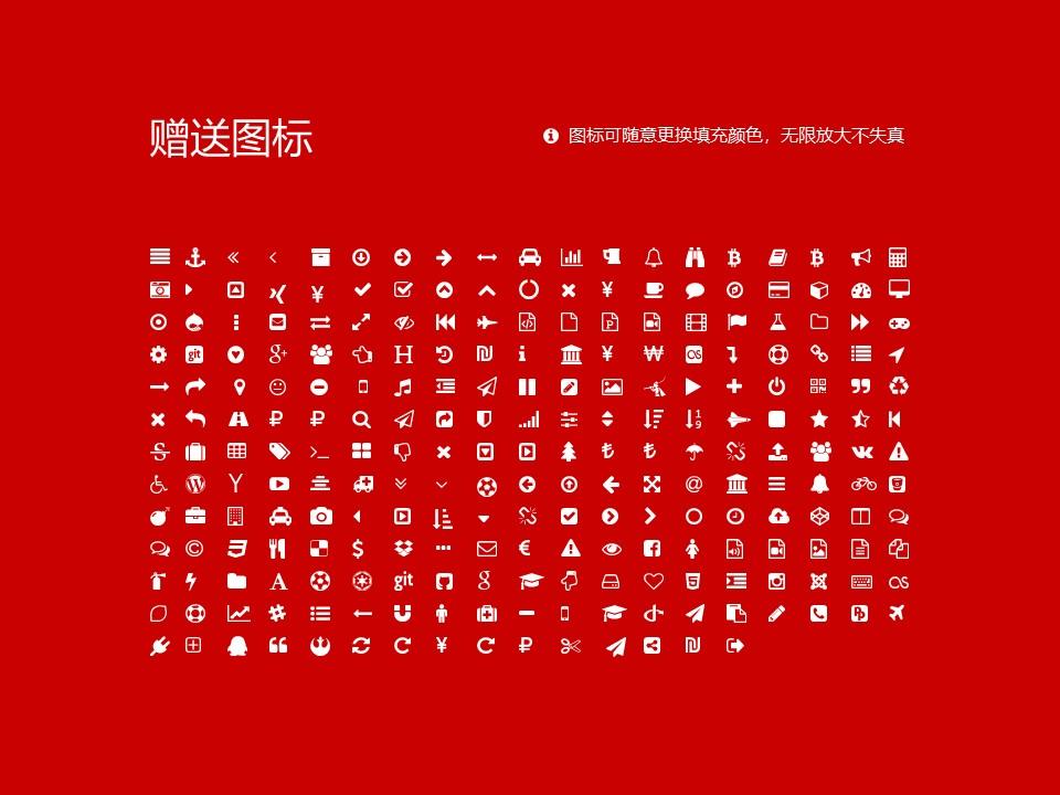 烟台职业学院PPT模板下载_幻灯片预览图34