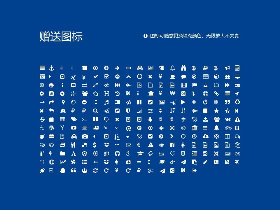 山东劳动职业技术学院PPT模板下载_幻灯片预览图34