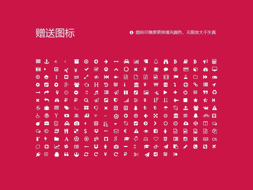 潍坊工程职业学院PPT模板下载_幻灯片预览图34