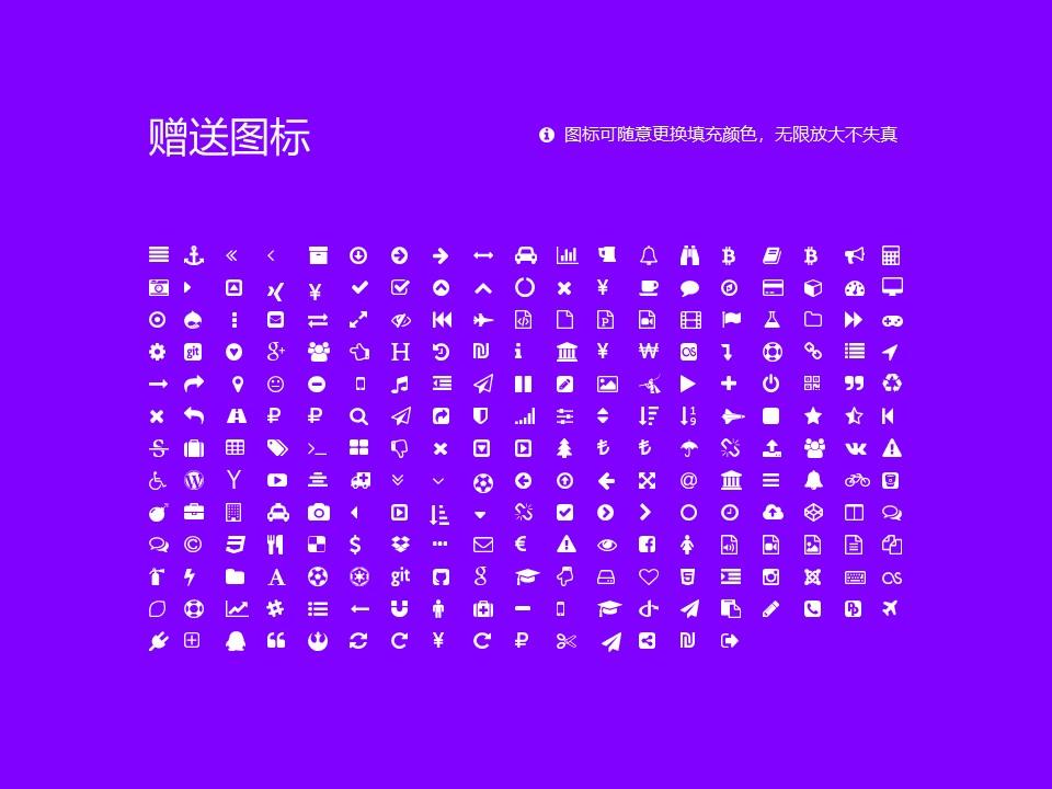 潍坊护理职业学院PPT模板下载_幻灯片预览图34