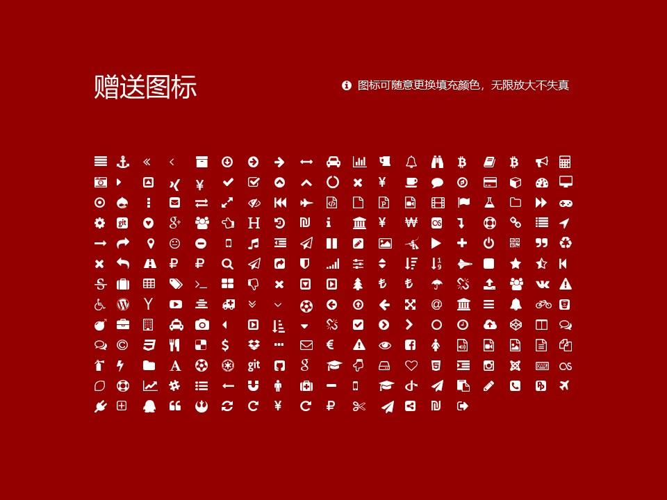 济南护理职业学院PPT模板下载_幻灯片预览图34