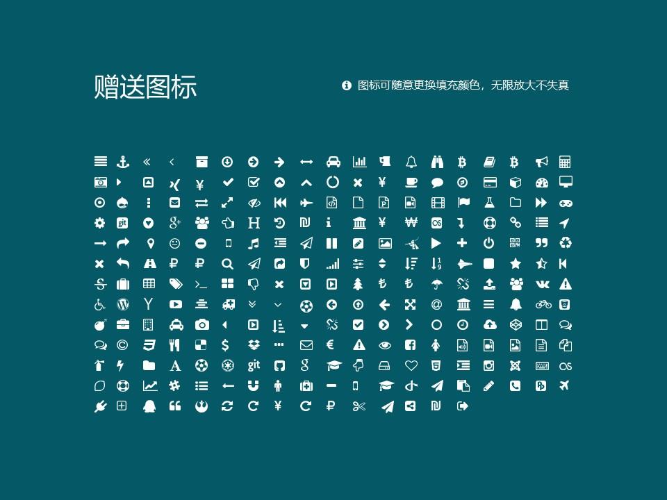 枣庄职业学院PPT模板下载_幻灯片预览图34