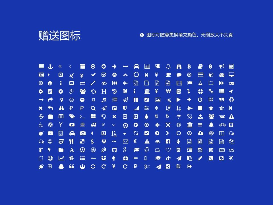 山东商业职业技术学院PPT模板下载_幻灯片预览图34