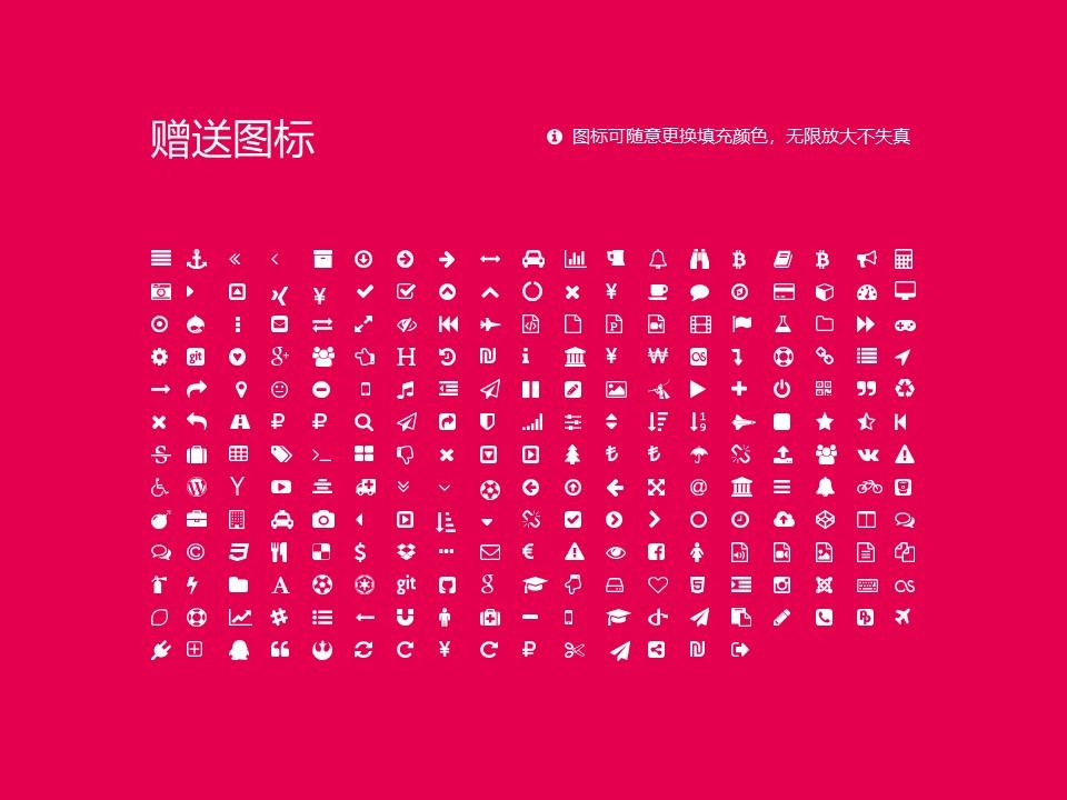 济南幼儿师范高等专科学校PPT模板下载_幻灯片预览图34