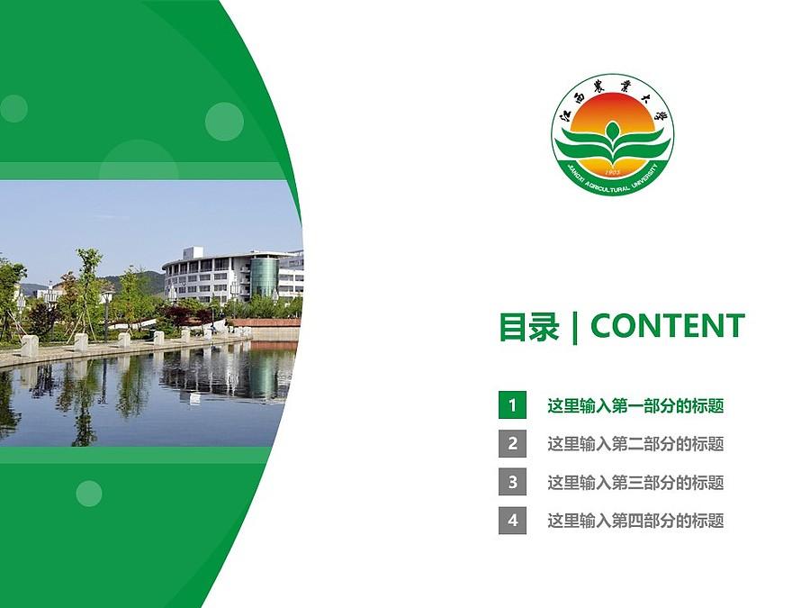 江西农业大学PPT模板下载_幻灯片预览图3