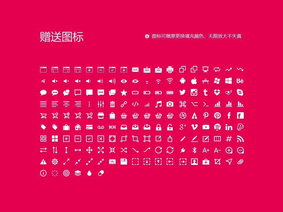青岛黄海学院PPT模板下载_幻灯片预览图33