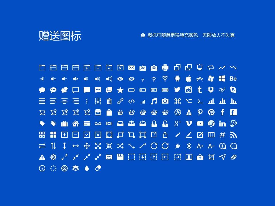 潍坊科技学院PPT模板下载_幻灯片预览图33