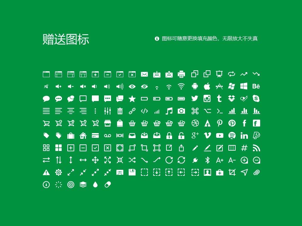 青岛滨海学院PPT模板下载_幻灯片预览图33
