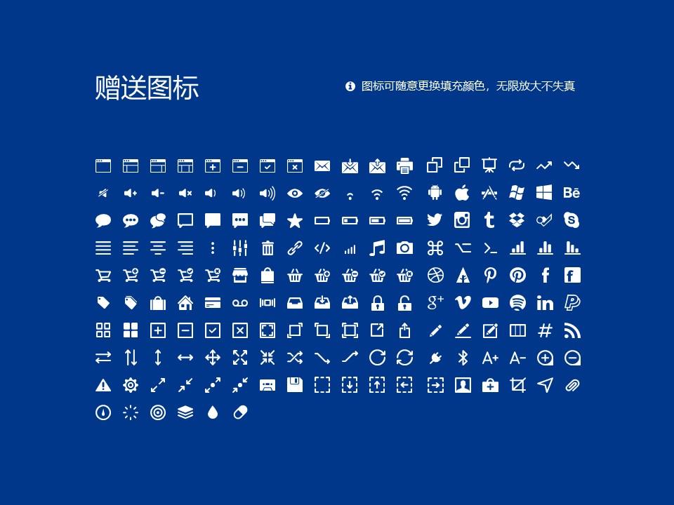 山东工商学院PPT模板下载_幻灯片预览图33