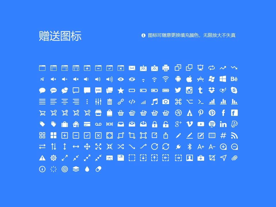 济宁医学院PPT模板下载_幻灯片预览图30