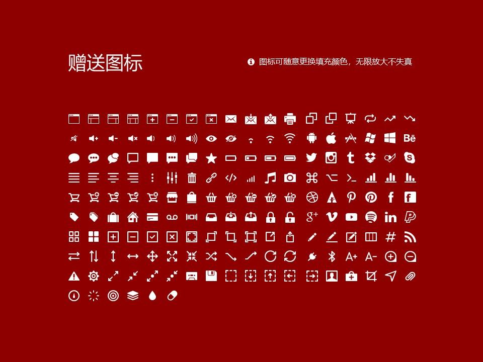 潍坊医学院PPT模板下载_幻灯片预览图33