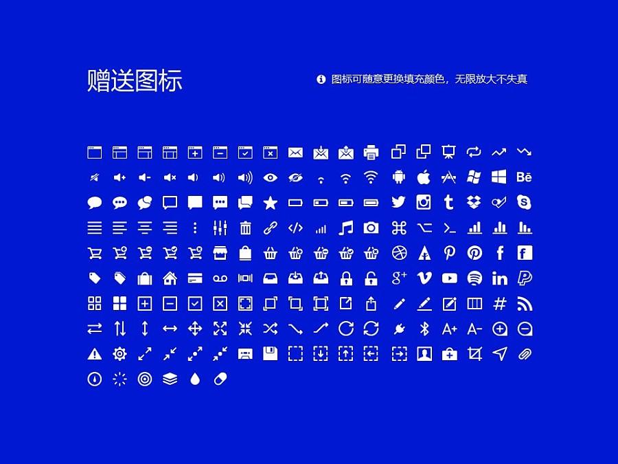 青岛大学PPT模板下载_幻灯片预览图33