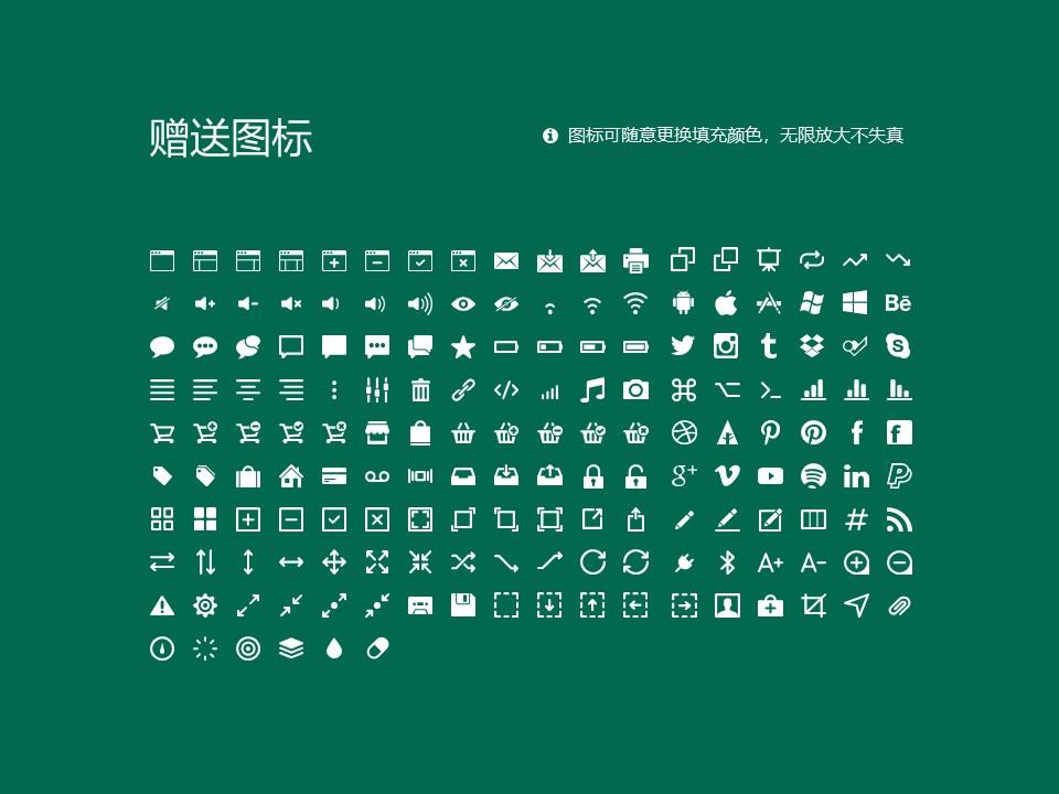 青岛农业大学PPT模板下载_幻灯片预览图33