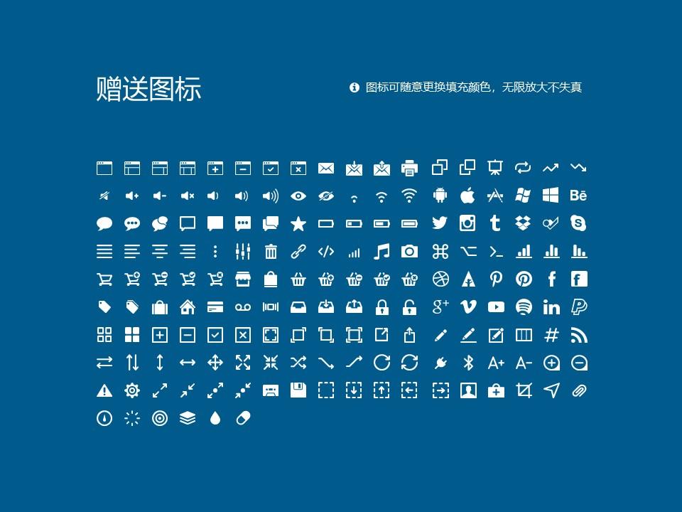 青岛理工大学PPT模板下载_幻灯片预览图33