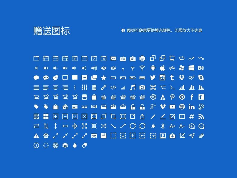 济南大学PPT模板下载_幻灯片预览图33