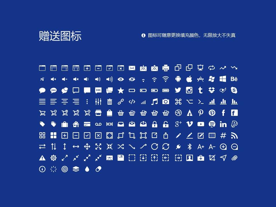 青岛科技大学PPT模板下载_幻灯片预览图33