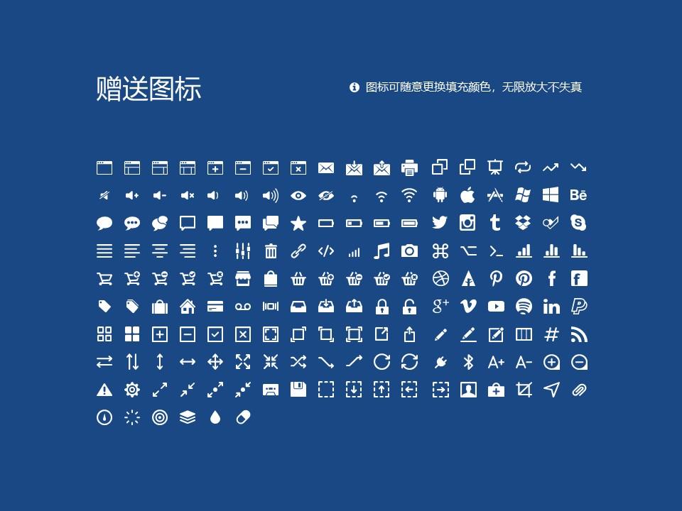 山东科技大学PPT模板下载_幻灯片预览图33