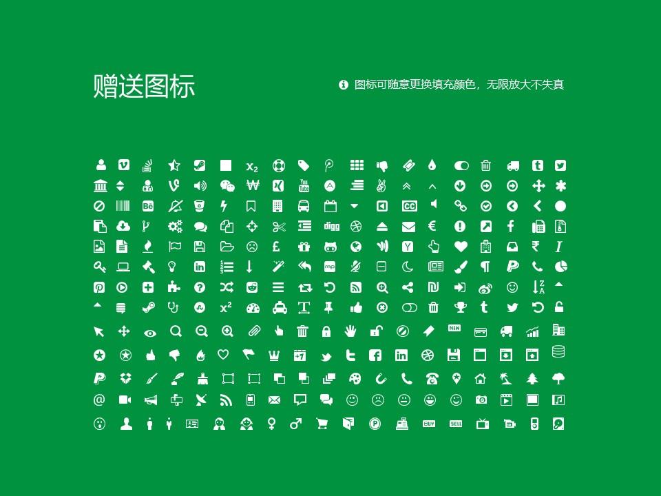 青岛滨海学院PPT模板下载_幻灯片预览图36