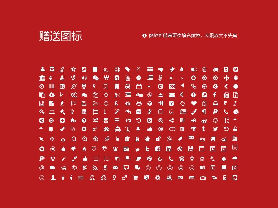 枣庄学院PPT模板下载_幻灯片预览图36