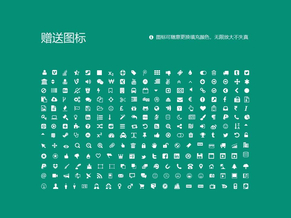山东工艺美术学院PPT模板下载_幻灯片预览图36