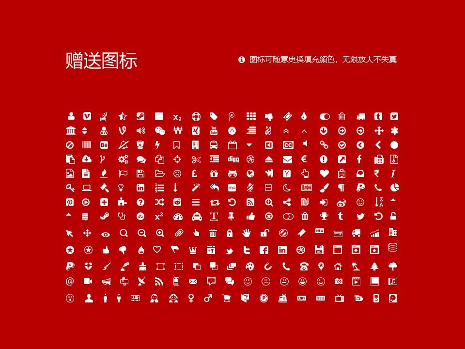山东女子学院PPT模板下载_幻灯片预览图34