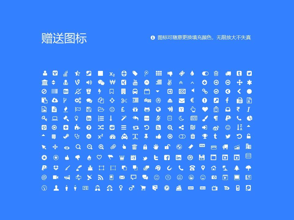 济宁医学院PPT模板下载_幻灯片预览图33