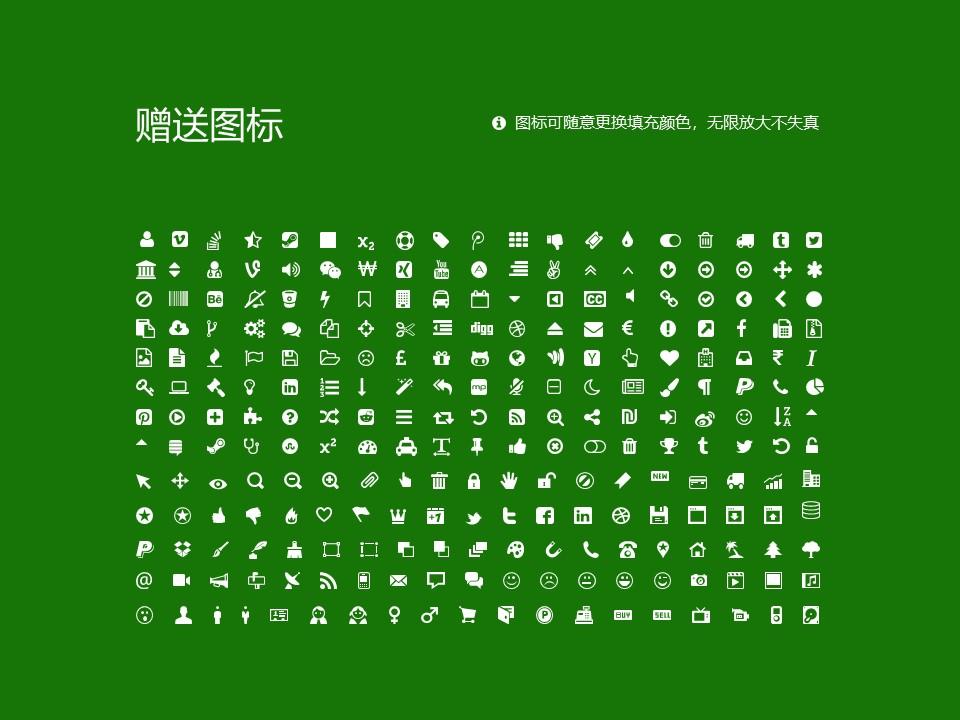 菏泽学院PPT模板下载_幻灯片预览图34
