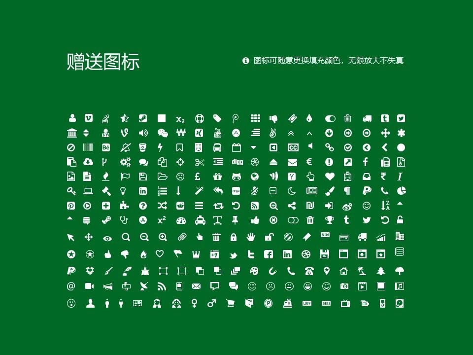 济宁学院PPT模板下载_幻灯片预览图38