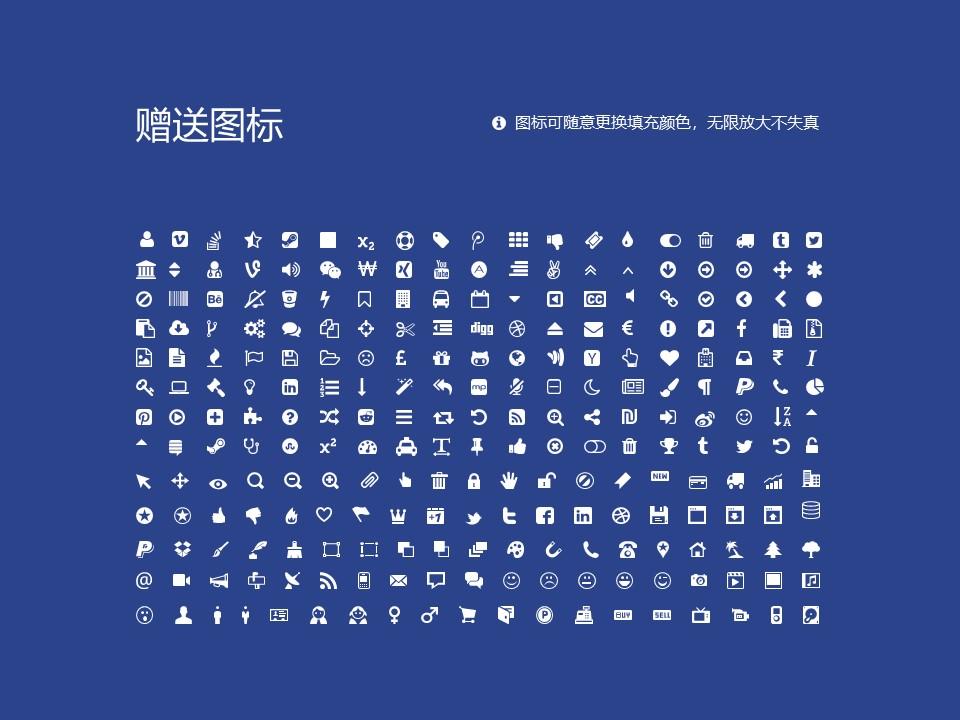 滨州医学院PPT模板下载_幻灯片预览图35